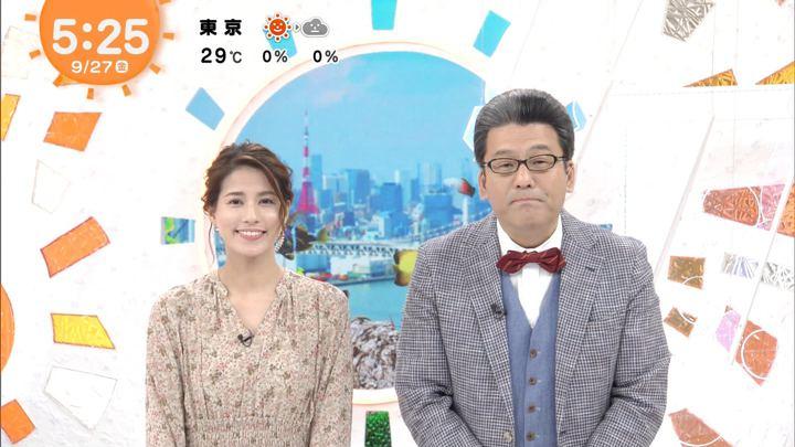 2019年09月27日永島優美の画像03枚目