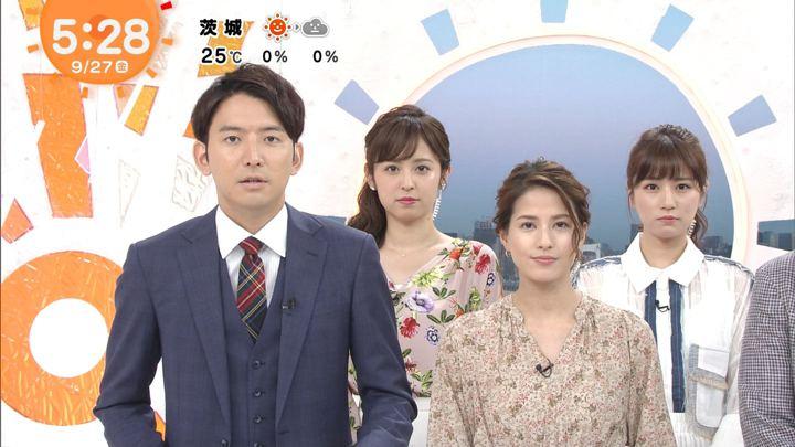 2019年09月27日永島優美の画像04枚目