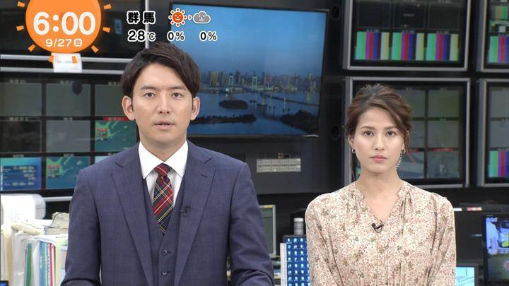 2019年09月27日永島優美の画像05枚目