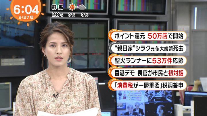 2019年09月27日永島優美の画像06枚目