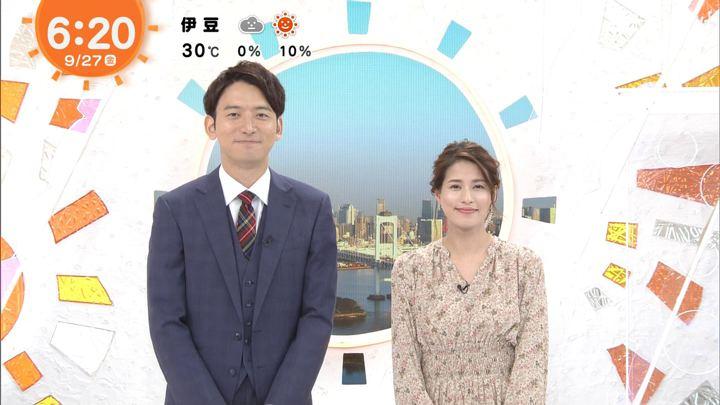 2019年09月27日永島優美の画像07枚目