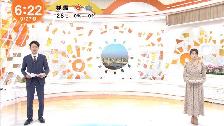 2019年09月27日永島優美の画像08枚目