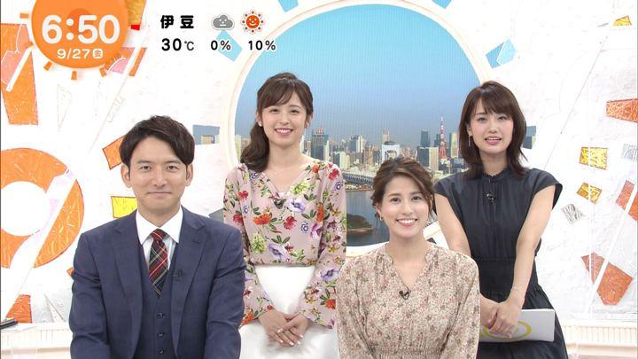 2019年09月27日永島優美の画像09枚目