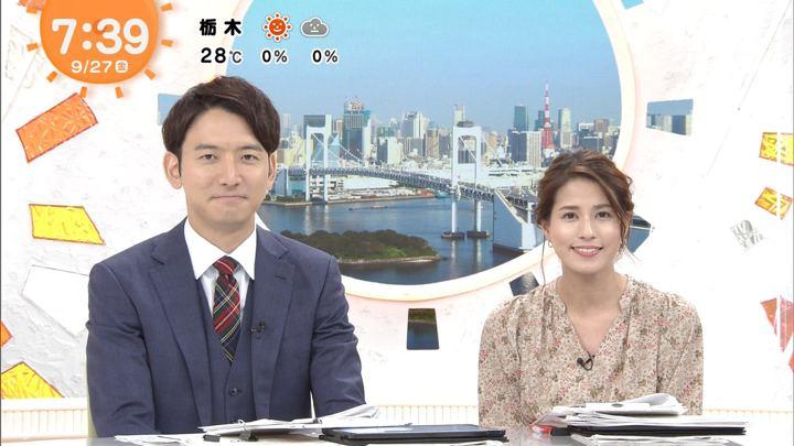 2019年09月27日永島優美の画像14枚目