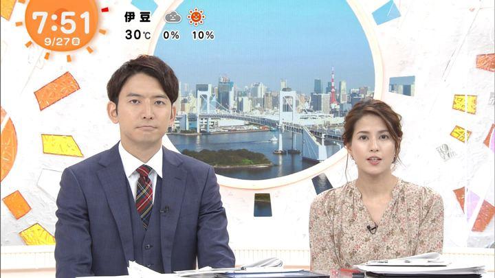 2019年09月27日永島優美の画像15枚目