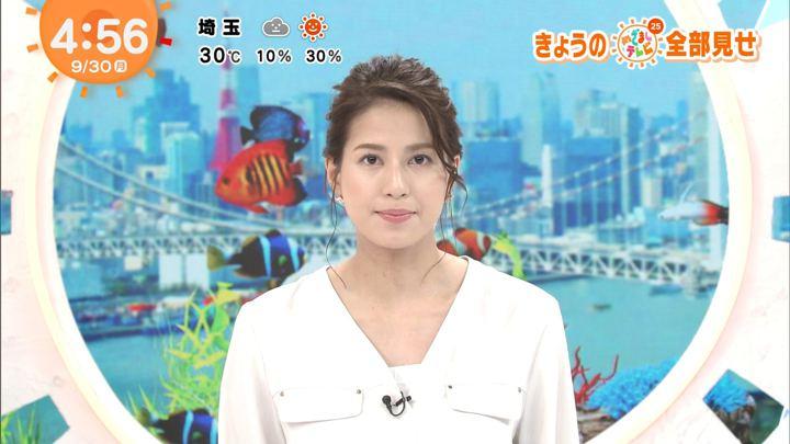 2019年09月30日永島優美の画像01枚目