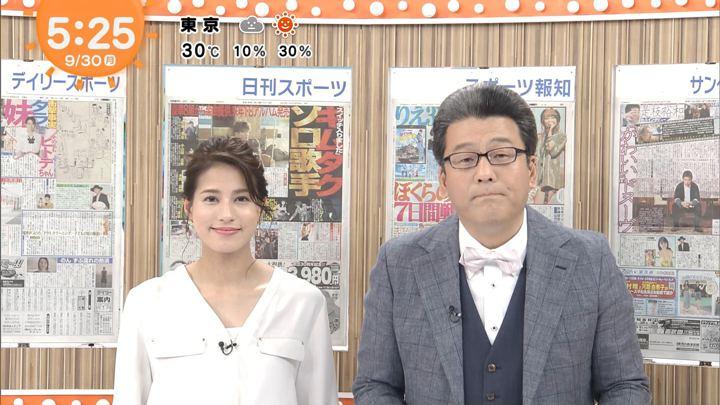 2019年09月30日永島優美の画像03枚目