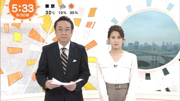 2019年09月30日永島優美の画像04枚目