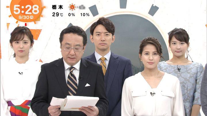 2019年09月30日永島優美の画像05枚目