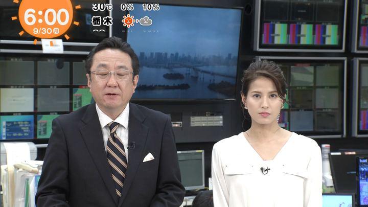 2019年09月30日永島優美の画像06枚目