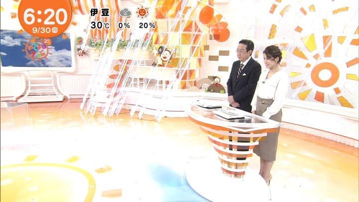 2019年09月30日永島優美の画像08枚目