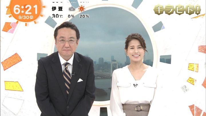 2019年09月30日永島優美の画像09枚目