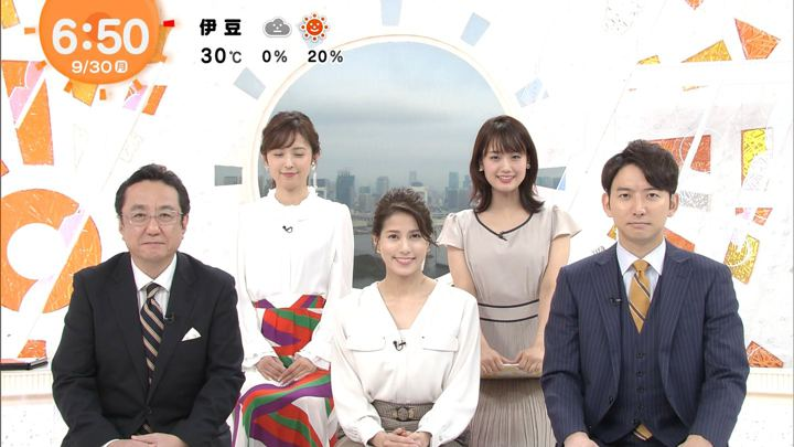 2019年09月30日永島優美の画像11枚目