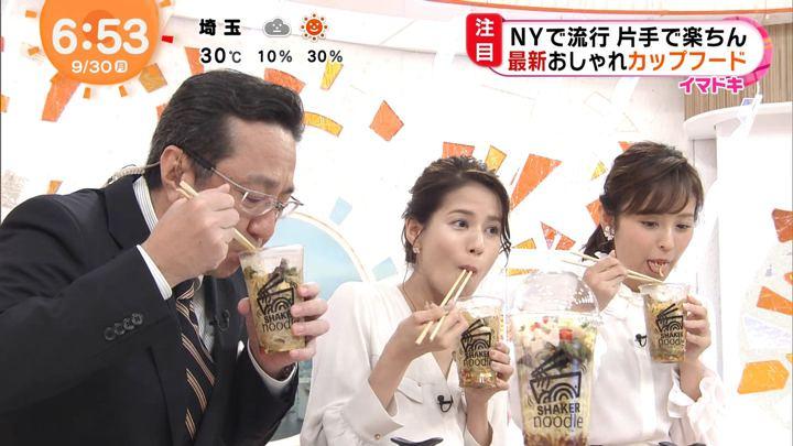 2019年09月30日永島優美の画像13枚目