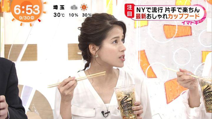 2019年09月30日永島優美の画像15枚目