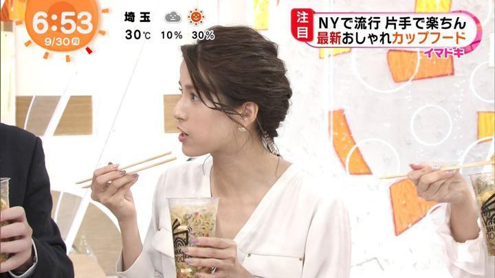 2019年09月30日永島優美の画像16枚目