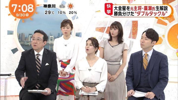2019年09月30日永島優美の画像17枚目