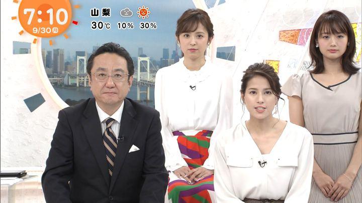 2019年09月30日永島優美の画像18枚目