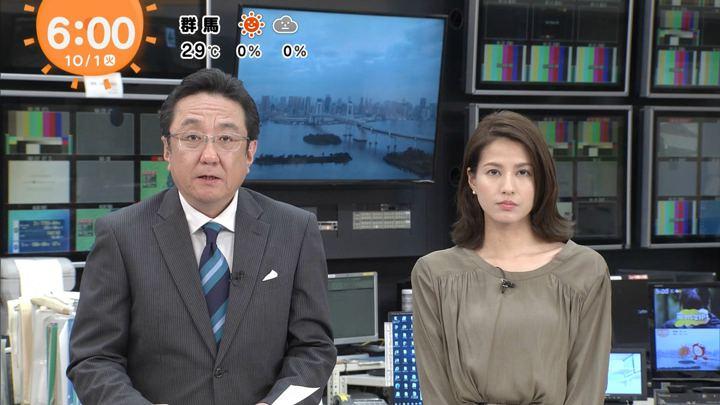 2019年10月01日永島優美の画像04枚目