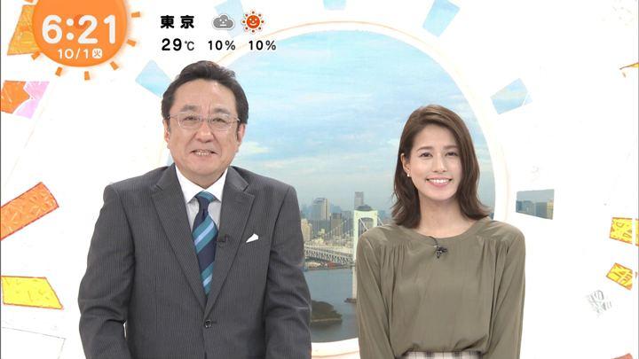2019年10月01日永島優美の画像06枚目