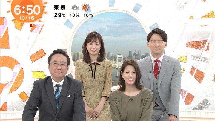 2019年10月01日永島優美の画像08枚目
