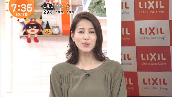 2019年10月01日永島優美の画像11枚目