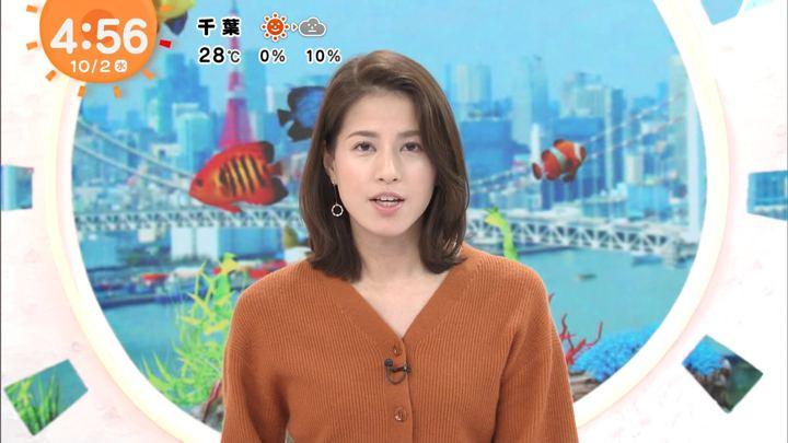 2019年10月02日永島優美の画像01枚目