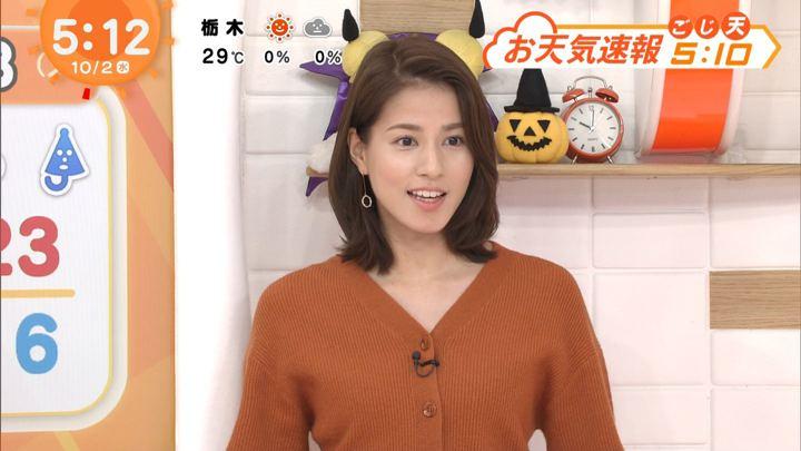 2019年10月02日永島優美の画像02枚目