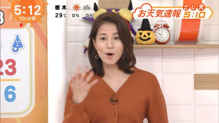 2019年10月02日永島優美の画像03枚目