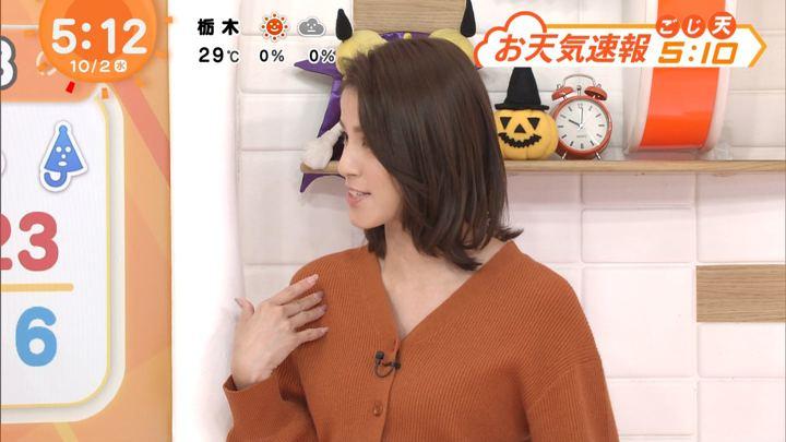 2019年10月02日永島優美の画像04枚目