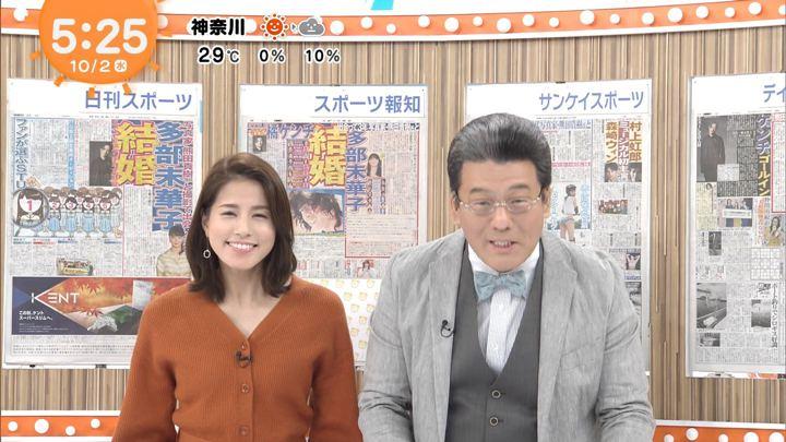 2019年10月02日永島優美の画像06枚目