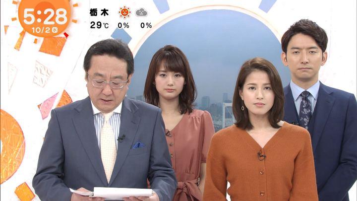 2019年10月02日永島優美の画像07枚目