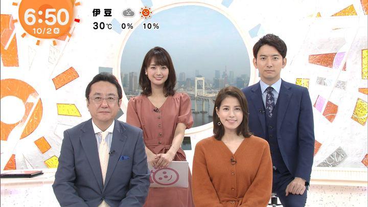 2019年10月02日永島優美の画像13枚目