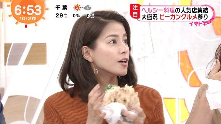 2019年10月02日永島優美の画像14枚目