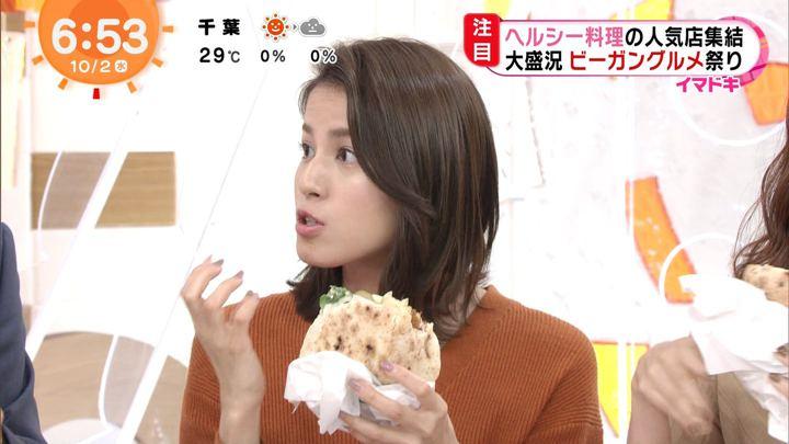 2019年10月02日永島優美の画像15枚目