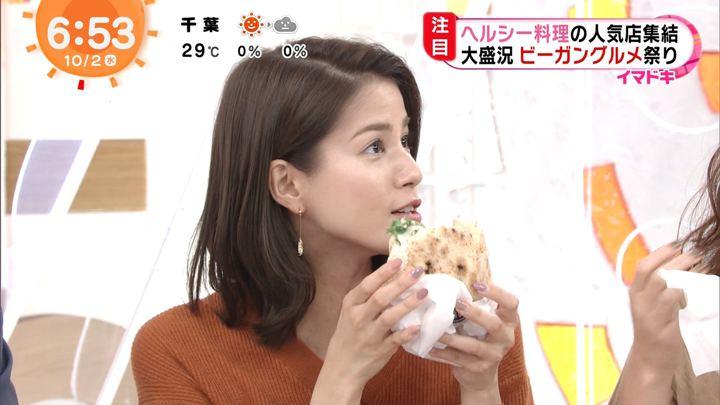 2019年10月02日永島優美の画像16枚目
