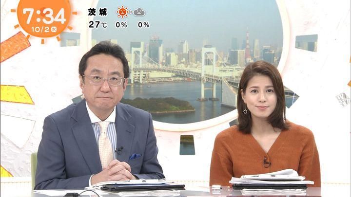2019年10月02日永島優美の画像18枚目