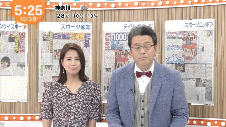 2019年10月03日永島優美の画像03枚目