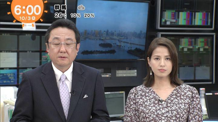 2019年10月03日永島優美の画像04枚目