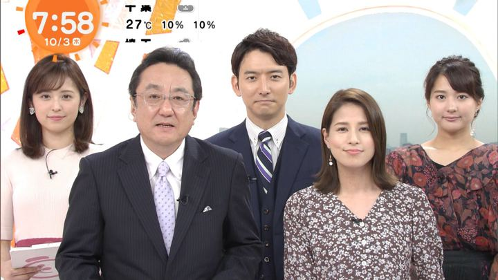 2019年10月03日永島優美の画像08枚目