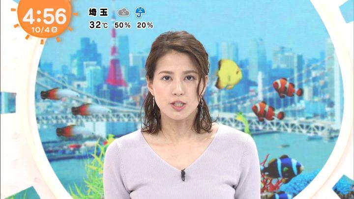 2019年10月04日永島優美の画像02枚目