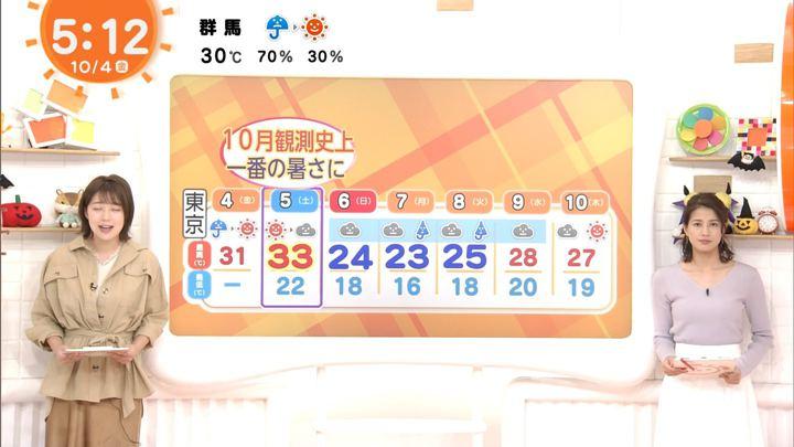 2019年10月04日永島優美の画像04枚目
