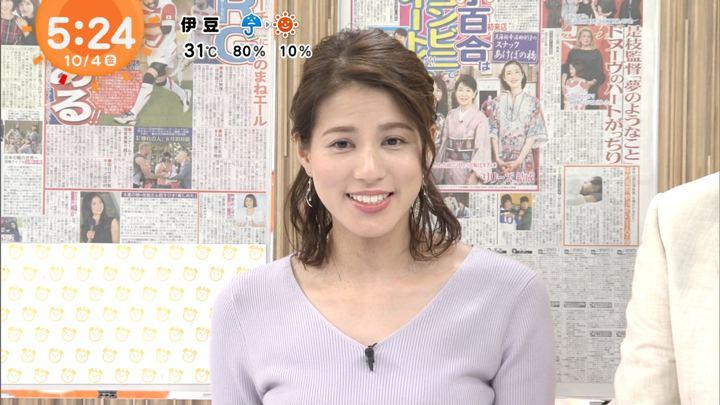 2019年10月04日永島優美の画像05枚目