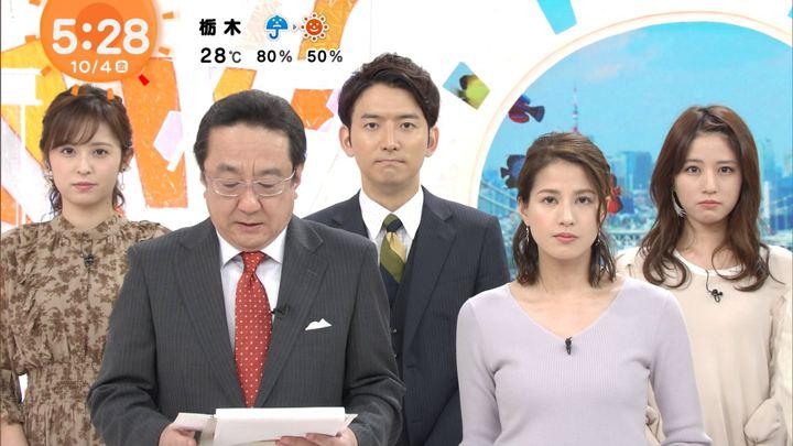 2019年10月04日永島優美の画像06枚目