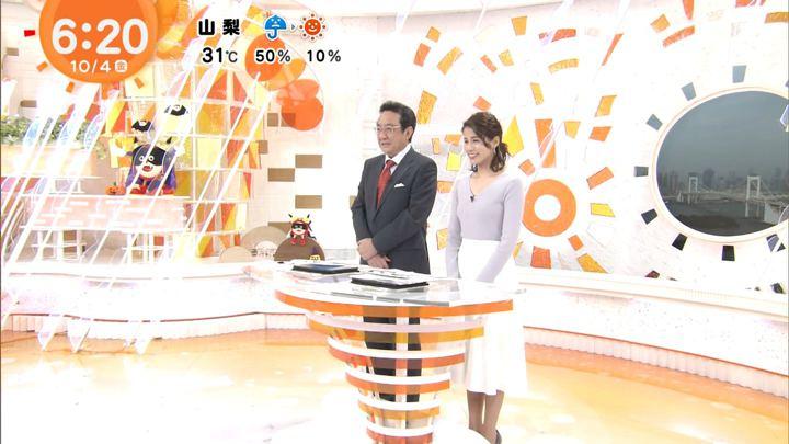 2019年10月04日永島優美の画像10枚目