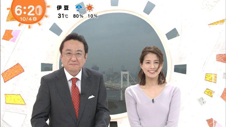 2019年10月04日永島優美の画像12枚目