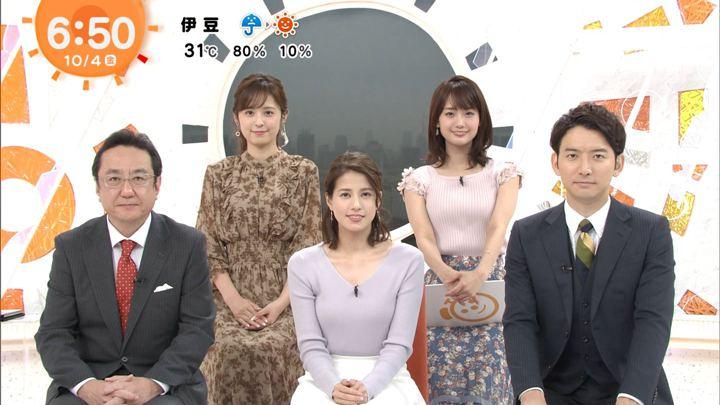 2019年10月04日永島優美の画像13枚目