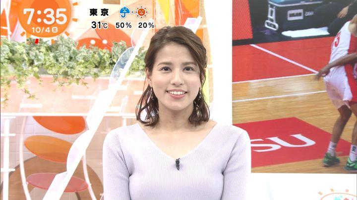 2019年10月04日永島優美の画像15枚目