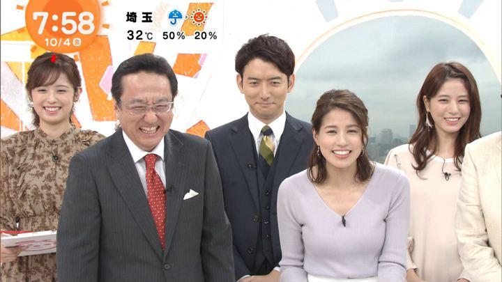 2019年10月04日永島優美の画像18枚目