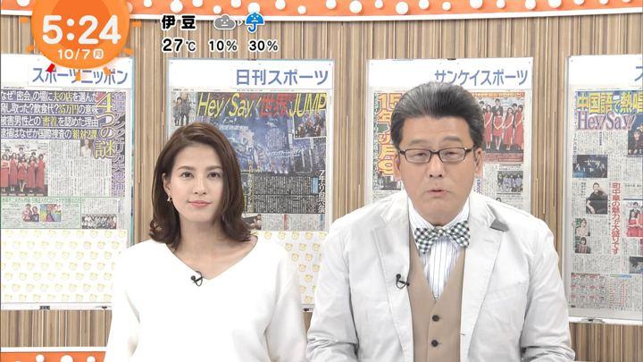 2019年10月07日永島優美の画像03枚目